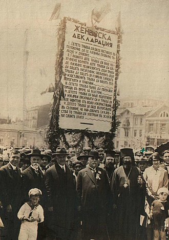 Declaration of the Rights of the Child - Children's day 1928 in Bulgaria. The text on the poster is the Geneva Declaration. In front are Prime Minister Andrey Lyapchev and Metropolitan Stefan of Sofia