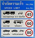 BKK speed limit.jpg