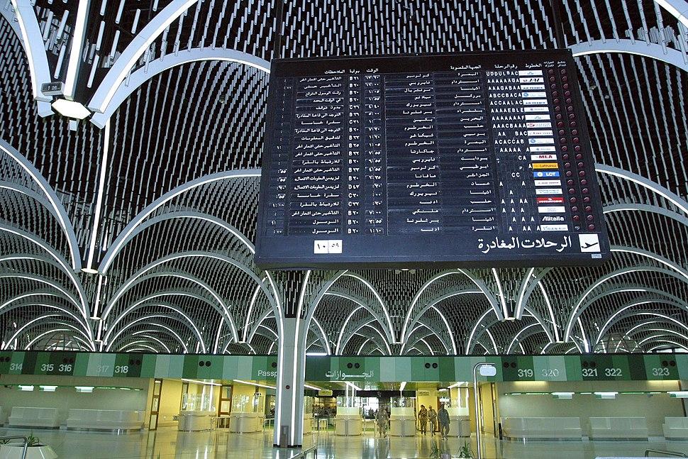 Baghdad International Airport (October 2003)