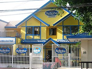 Pinoy Big Brother (season 1) - The Big Brother House (2005)