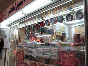 Manama Souq - A seller of Arab headdress — the 'Agal' — Manama Souq.