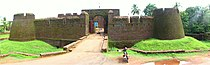 Bakel fort Kasargod wide view.jpg