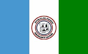 Departments of Paraguay - Image: Bandera del Departamento de San Pedro