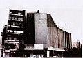 Bank Melli HasanAbad.jpg