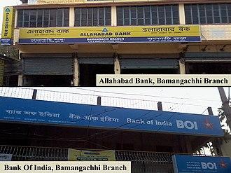 Bamangachhi - Banks in Bamangachhi