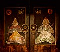 Bar Doors in Lijiang.jpg