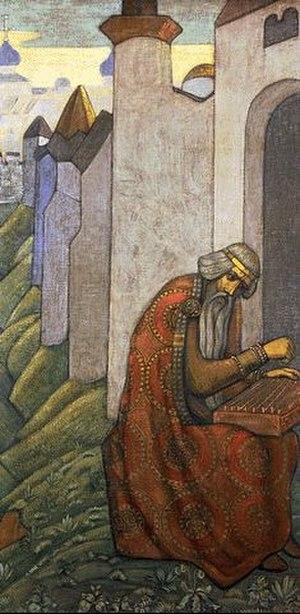 Gusli - Boyan playing a gusli, by Nicholas Roerich