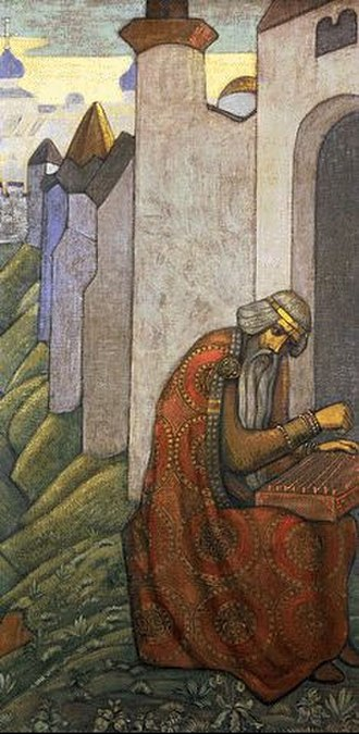Gusli - Boyan playing a gusli, by Nicholas Roerich