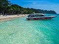Beach Koh Rok Yai Thailand Strand (125165085).jpeg