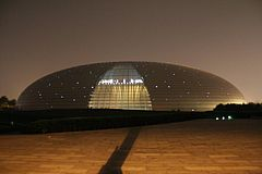 Beijing National Centre for the Performing Arts 2.jpg