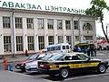 Belarus-Minsk-Central Bus Station.jpg