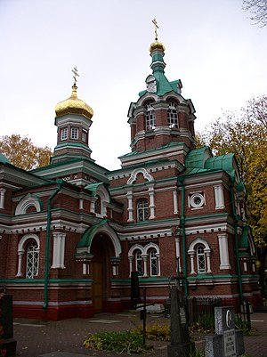 Belarus-Minsk-Church of Alexander Nevsky-8.jpg