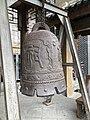 Bell IMG 2566.jpg