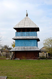 Bell tower of Saint George church, Toporiv (02).jpg