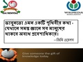 Bengali Wikipedia Workshop Slides.pdf