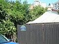 Berceni, Bucharest, Romania - panoramio - eug.sim (11).jpg