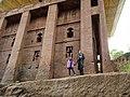 Bet Medhane Alem, Lalibela - panoramio (27).jpg