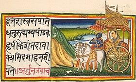 BhagavadGita-19e-eeuws-Geïllustreerd-Sanskriet-Hoofdstuk 1.20.21.jpg
