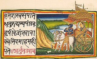 Sanskrit Ancient Indo-Aryan language of South Asia