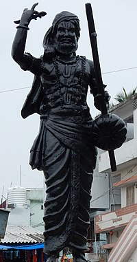 Bhakta Ramadasu statue in Bhadrachalam.JPG