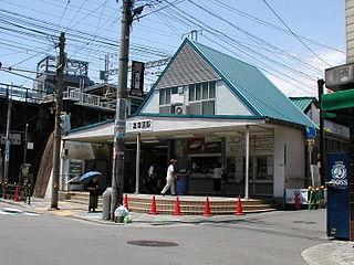 Bishōen Station Railway station in Osaka, Japan