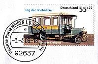 Γερμανικό γραμματόσημο, σφραγισμένο.