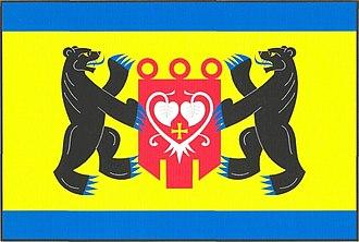 Bořetín (Pelhřimov District) - Image: Bořetín PE flag