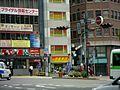 Books Nobunaga, Sannomiya - panoramio.jpg