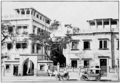 Bose Institute.png
