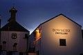 Bowmore distillery - panoramio (1).jpg