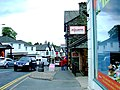 Bowness-on-Windermere1.jpg