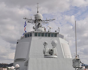 Type 052C destroyer - Bridge of CNS Changchun (150)