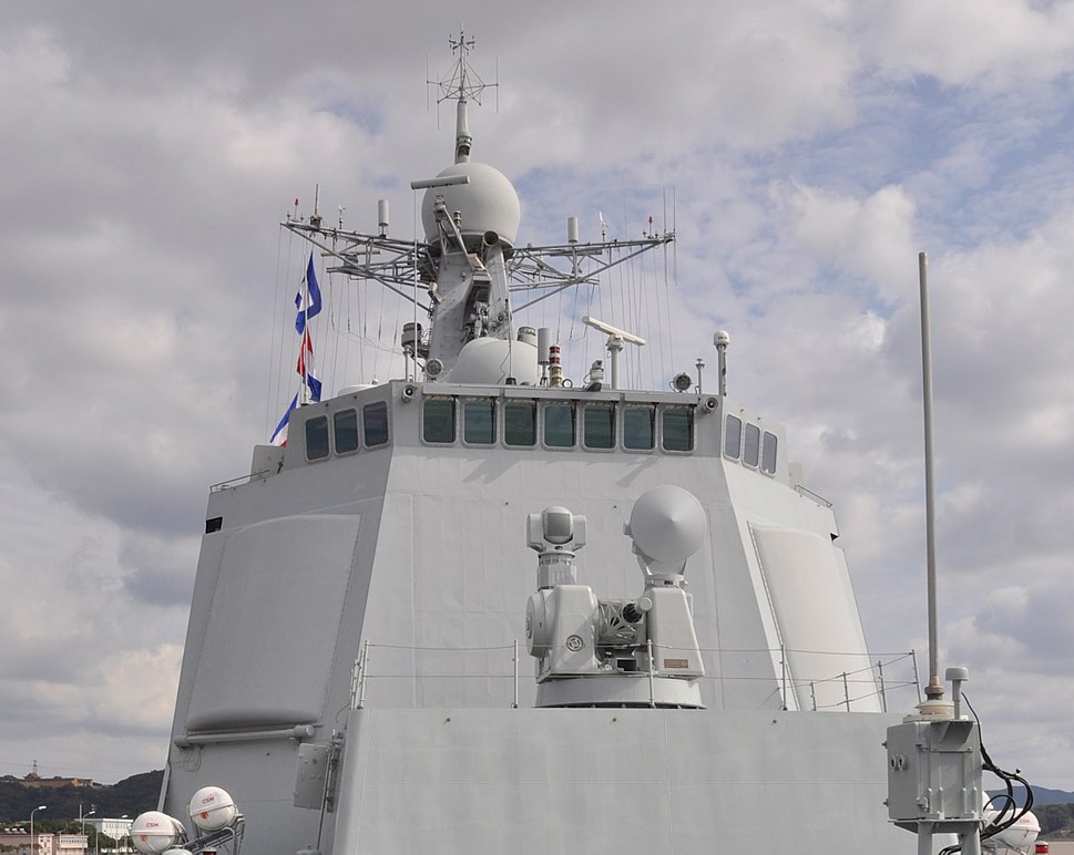 Bridge of CNS Changchun (DDG-150)