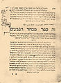 Brockhaus and Efron Jewish Encyclopedia e6 175-2.jpg