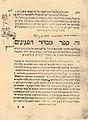 Brockhaus and Efron Jewish Encyclopedia e6 175-2.jpg