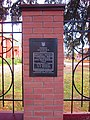 Brotherhood grave of Soviet soldiers. Vovchansk 9.jpg