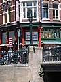Brug 298, Bantammerbrug in de Binnen Bantammerstraat over de Geldersekade foto12.JPG