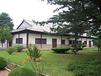 Korean Armistice Agreement - The building where the armistice was signed, now housing the North Korea Peace Museum