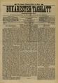 Bukarester Tagblatt 1893-03-17, nr. 060.pdf