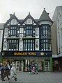 Burger King, Peterborough - geograph.org.uk - 1108205.jpg