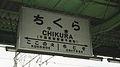 CHIKURA ST.JPG