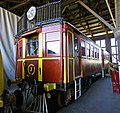CPH 2 railmotor at the Junee Roundhouse Museum.jpg