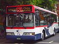 CSGB-GHBus 620 580AD Front.jpg