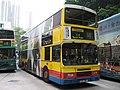 CTB 379 - Flickr - megabus13601.jpg