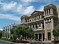 Caesars Palace Las Vegas 08.jpg