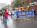 Canada Day 2015 on Saint Catherine Street - 097.jpg