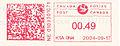 Canada stamp type F5B.jpg