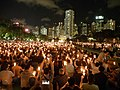 Candlelight vigil for the 26th anniversary of the June 4th incident in Victoria Park, Hong Kong.JPG