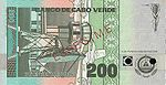 Cape Verde - 1992 200CVE note - back.jpg