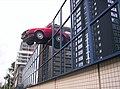 Car (218563062).jpg